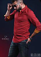 Трендовая мужская рубашка с длинным рукавом