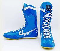 Боксерки замшевые Z-3206B (р.36-45)синий