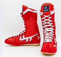 Боксерки замшевые Z-3206?R (р.36-45)красный