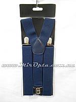Подтяжки мужские (35 мм.) купить оптом прямой поставщик