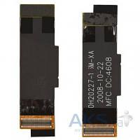 Шлейф для HTC Desire Z A7272 межплатный с компонентами