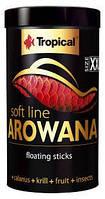 Корм для взрослых арован Tropical Soft Line Arowana XXl 250ml/80g