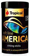 Корм Tropical Soft Line America S для всеядных и плотоядных рыб Северной и Южной Америки 100ml/56g
