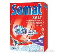 Соль для посудомоечной машины Somat 3-го действия 1,5 кг 9000100147293