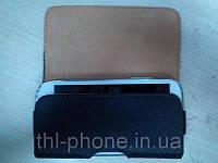 Кожанный чехол на ремень в Украине для смартфона JiaYu G4, THL W8, Zopo Zp810, Hero H7500+ HTC, Nokia, Samsung