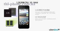 Смартфон Jiayu G2S купить в наличии в Харькове MTK6577Т 1.2+Android 4.1.2 Black, 4 IPS (PPI 275) Gorilla Glass