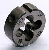 Плашка левая М-9х1,25LH, 9ХС,(25/9 мм), основной шаг, фото 1