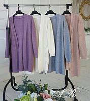 Кардиган (Фабричный Китай) № 567 качество люкс ткань машинная вязка с ангорой размер универсальный 42/46