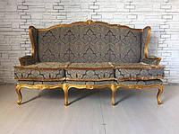 Элитная резная мягкая мебель в стиле барокко. Диван тройка.