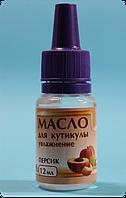 Масло для кутикулы Фурман 12мл персик (увлажнение)