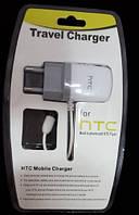 СЗУ HTC на блистере (travel charger) d