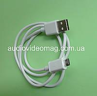Кабель USB - microUSB, 0,8 метра, цвет белый