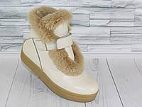 Ботинки зимние с опушкой. Натуральная кожа. 1518