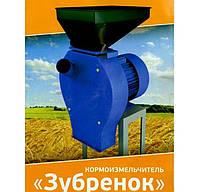 Кормоизмельчитель Зубренок (Зерно+кукуруза)