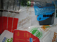 Упаковка для строит. материалов:полистерола,термоблоков,мела.