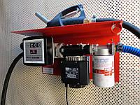 МиниЗаправка 56л/мин (ЛУЧШИЙ вариант для перекачки дизТоплива), Италия, PIUSI