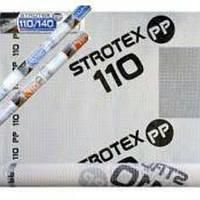 Гидробарьер STROTEX 110.