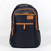 Рюкзак школьный для мальчиков Edison Тёмно-синий (Dana 1028 DB)