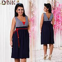 Платье №3366Г (р-р.50-52,54-56). Ткань-вискоза (Турция)
