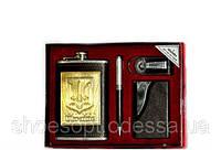 Подарочный мужской набор Украина 4 пр: кожаная фляга, ручка, визитница, брелок