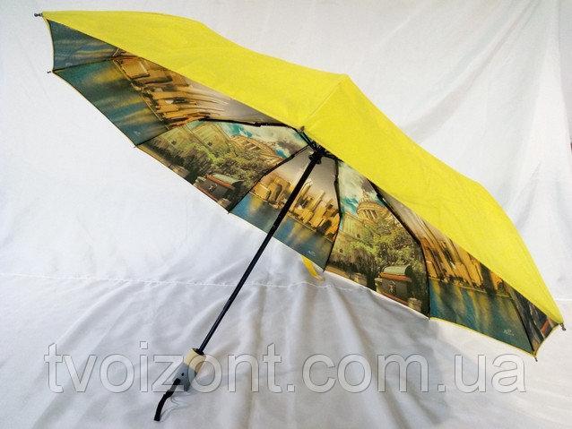 Женский зонт 9 спиц автомат с двойным куполом города желтый