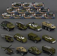 """Машинки металл-пластик """"Военные"""" 12 видов, в коробке 48 шт. (ОПТОМ) JP 7109 С"""