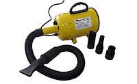 Фен компрессор для сушки собак Pet Dryer QY-1090A