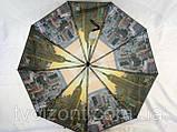Зонт женский 9 спиц  автомат с двойным куполом города зеленый, фото 5