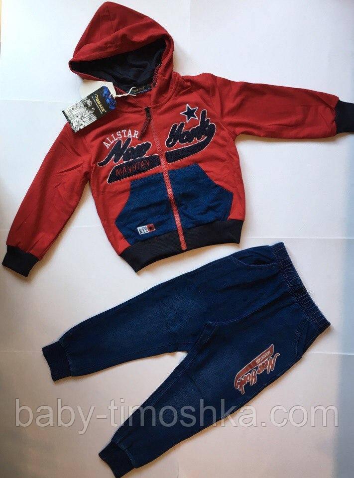 Спортивний костюм для хлопчиків 98-104 см