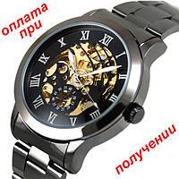Мужские механические часы скелетон скелет Winner Skeleton браслет NEW!