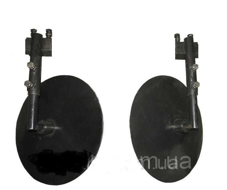 Окучник дисковый ∅360мм для мотоблока (короткая круглая стойка(пара) Премиум
