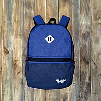 Школьный модный рюкзак Pobedov Backpack Advantage ( Navy - Black)