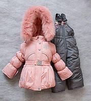 """Зимний костюм куртка и полукомбинезон  """"Снежинка пинк""""  для девочки 86-110р"""