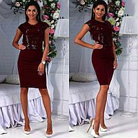 Женский костюм (42-46)  —крептрикотаж купить в розницу в одессе  7км, фото 1