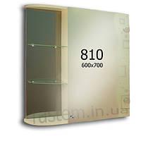 """Зеркало шкаф для ванной комнаты м""""810"""""""