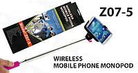 Монопод палка для селфи Z07-5 c кнопкой Bluetooth, монопод штатив для смартфона, палка для селфи с кнопкой