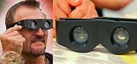 Очки с увеличительным стеклом очки-бинокль Zoomies, увеличительные очки zoomies, очки бинокль