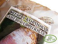 """Свекла кормовая """"Киевская розовая"""" 500г"""