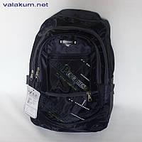 Рюкзак школьный из плотной ткани.R-030. Темно-синий.
