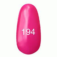 Гель-лак  Kodi 8 мл № 194 ярко-розовый плотный, эмаль