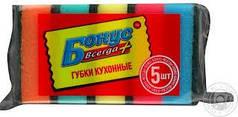 """Губка """"Бонус"""" кухонна 5+1 шт"""