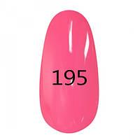 Гель-лак  Kodi 8 мл № 195 неоново-розовый плотный, эмаль