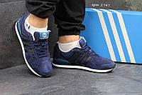 Мужские кроссовки Adidas Neo темно синие 2747