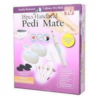 Набор для ногтей и педикюра Pedi Mate - педикюрный набор, набор маникюра, уход за ногтями, электрическая пилка