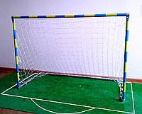 Футбольные ворота детские, 1200Х850 желто-синие