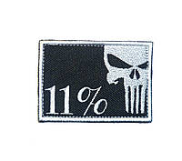 "Патч ""Punisher 11%"""