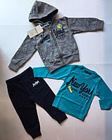 Спортивный костюм 3-ка для мальчиков 1-5 лет 2года