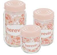 Набор банок Luminarc  Herevin Rose Mix 46283
