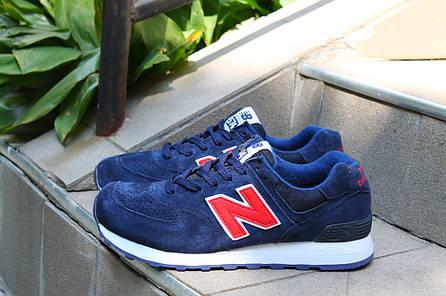 Кроссовки мужские New Balance 574 синяя замша