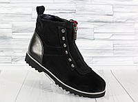 Зимние ботинки с заклепками. Натуральная замша. 1455